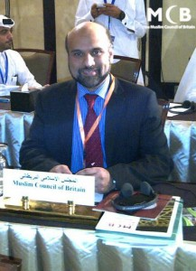2013 - Farooq Murad at the OIC, Cairo